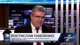 """Програма Євгена Кисельова """"ПІДСУМКИ"""" від 13 листопада 2018 року"""