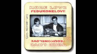 "Audio: Feduk - Моряк (Acoustic Version) (Из альбома ""More Love"")"