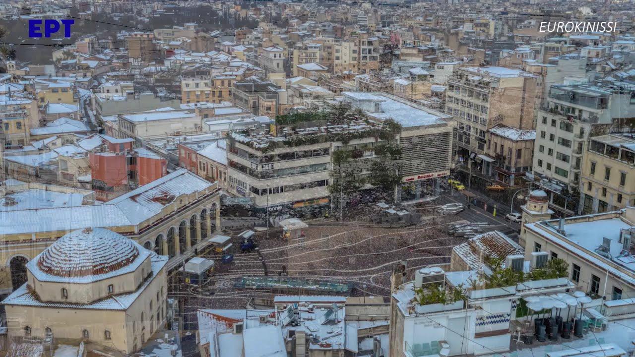 Η Αθήνα «ντυμένη» στα λευκά μέσα από ένα φωτογραφικό άλμπουμ   19/02/2021   ΕΡΤ