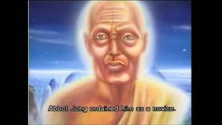 The Life Story Of Luang Phur Thuad - Part 1/6
