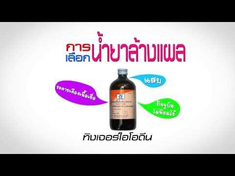 SDA-2 neurodermatitis