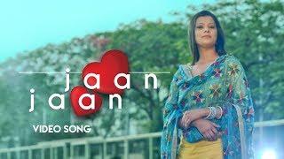 Jaan Jaan  Aashna