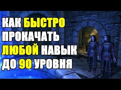 Скачать игру герой меча и магии 3 полное собрание через торрент