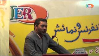 Dr. Javed Jameel & Dr. Anis Ahmad_Ummat-e-Muslimah ka Siyasi Hadaf Mulki Tanazur Mein_Complete