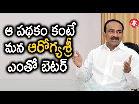 Aarogyasri Is Far Better Than Ayushman Bharat Scheme | Eagle Telangana