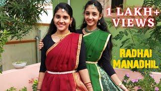 Radhai Manadhil  Dance - SwaShi