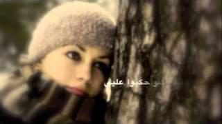تحميل اغاني Fairouz - Kenna Netla'a /فيروز- كنا نتلاقى من عشيه MP3
