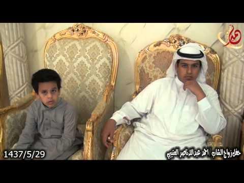 حفل زواج الشاب /احمد عبدالله ناصر العتيبي