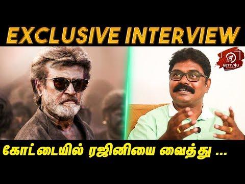Exclusive Interview Kaala Photograp ..