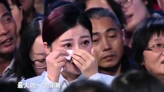 """非诚勿扰 Part1 牵手女嘉宾再""""返场"""" 引爆最反转""""夺爱大战"""" 151219"""