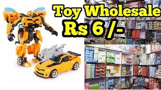 Toys Wholesale Market In Delhi Free Online Videos Best Movies Tv