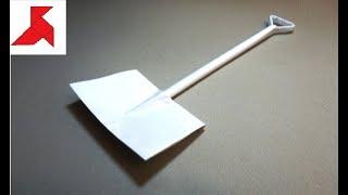 DIY - Как сделать ЛОПАТУ из бумаги А4 своими руками?