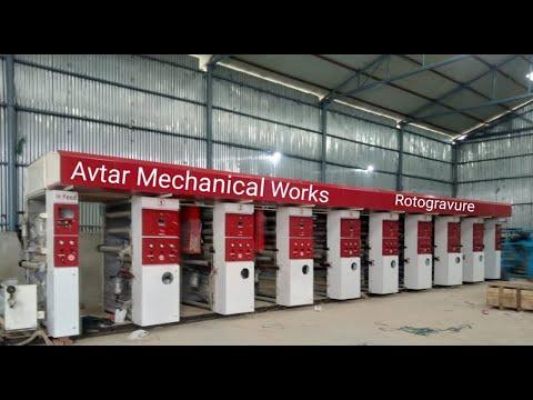 BOPP Printing Machine - Rotogarvure