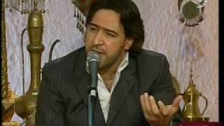 رضا العبدالله ملح وزاد تحميل MP3