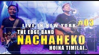 NACHAHEKO HOINA TIMILAI - THE EDGE BAND LIVE IN NEW YORK- ROCKMANCH - 2017