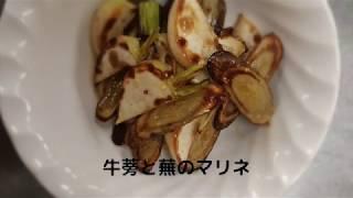 宝塚受験生の代謝アップ・脂肪燃焼レシピ〜牛蒡と蕪のマリネ〜のサムネイル