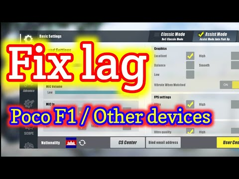 How to fix lag for Poco F1 & other device / Solo + Duo +