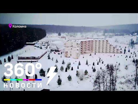 Зима в Подмосковье. Где отдохнуть всей семьей в Коломне?