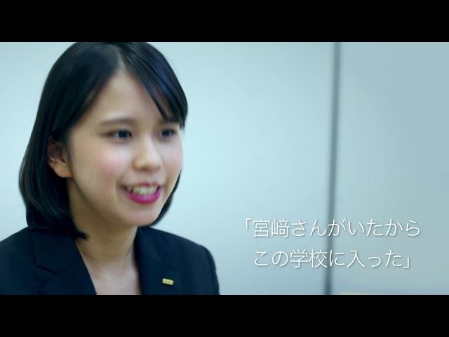 【HUMAN GROUP 新卒採用2020】ヒューマンアカデミー株式会社