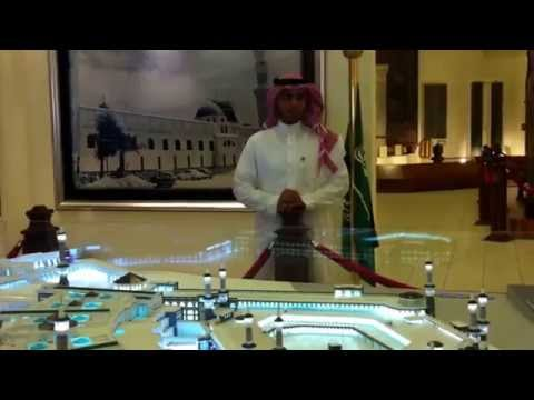 شاهد مجسم توسعة الملك عبدالله الجديدة للحرم