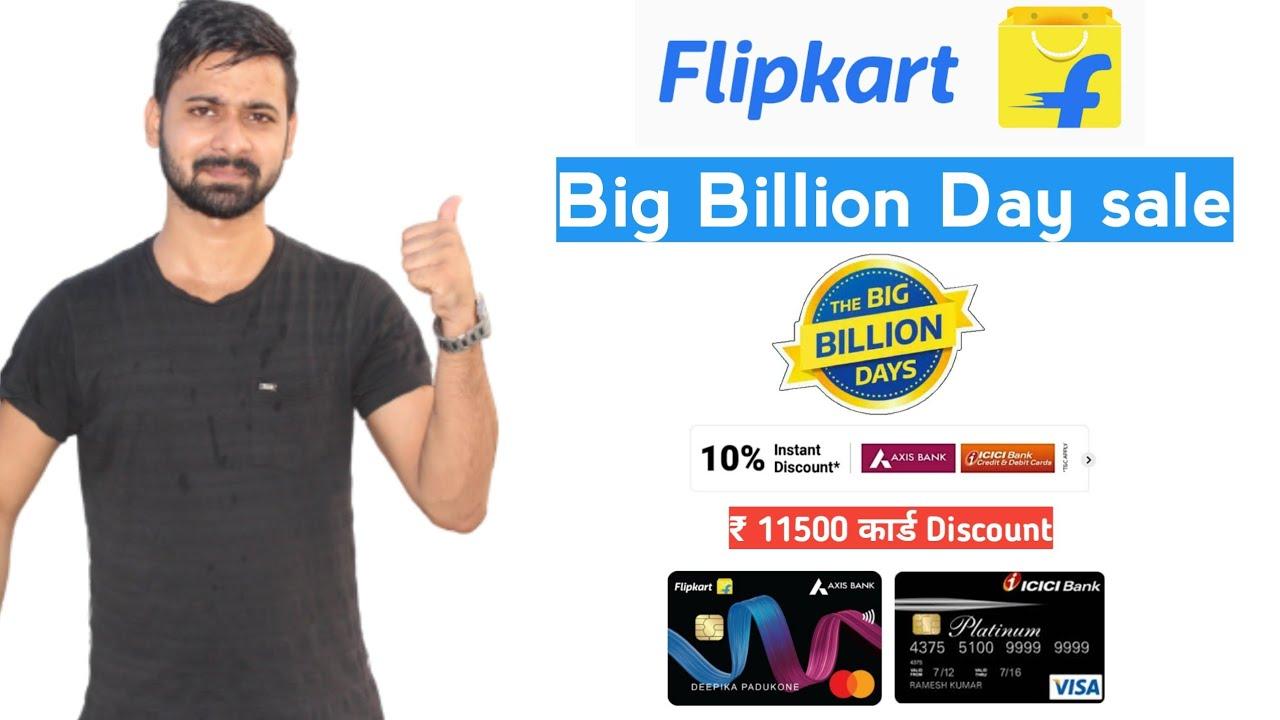Axis Bank ICICI Bank Credit card 10% Discount rate on Flipkart Big Billion Sale 2021 thumbnail