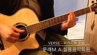 2NE1 너아님안돼 기타 2ne1 - Gotta Be You chord, 코드,악보 ,투에니원 기타