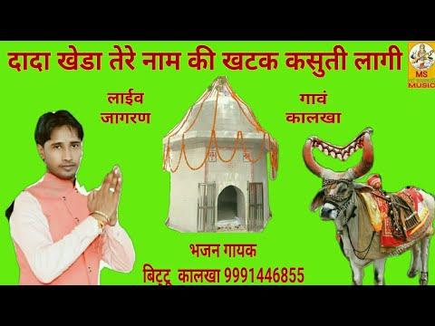 jyot jagadi teri jyot jgadi
