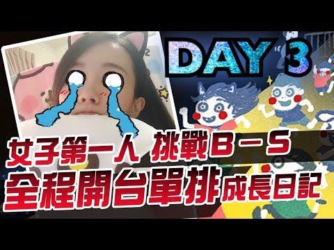 饅頭摘星日記ft.克里希