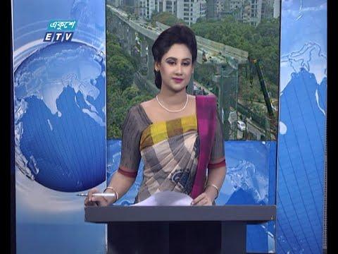 12 PM News || দুপুর ১২টার সংবাদ || 05 May 2021 || ETV News
