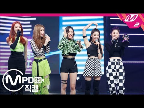 [MPD직캠] 있지 1위 앵콜 직캠 '달라달라(DALLA DALLA)' (ITZY FanCam No.1 Encore) | @MCOUNTDOWN_2019.2.21
