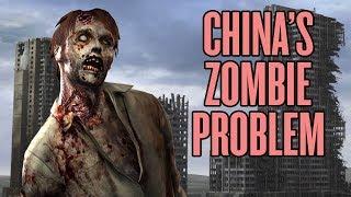 'Zombie Company' Apocalypse Looms in China | China Economy and Trade thumbnail