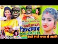 Lal babu Billu Comedy  नइकी भौजी जिंदाबाद पुरनकी भौजी मुर्दाबाद बिल्लू कॉमेडी  Komal  Antra singh