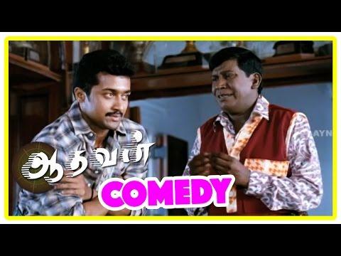 Aadhavan Full Movie With English Subtitles