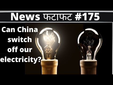 Can CHINA switch off India's Electricity?, Samsung Galaxy M12 launch, MapmyIndia,  Oppo F19 series