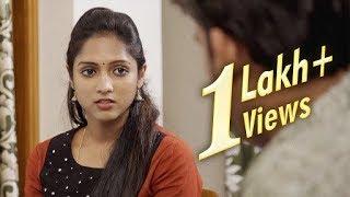 Siri Vennela - Latest Telugu Short Film 2018    Directed By Bala Raju M