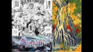Manga's Subversive History: Art, Resistance & One Piece