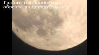 Тест объективов Гранит-11М и Юпитер-21А