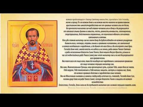 Олег погудин лермонтов молитва