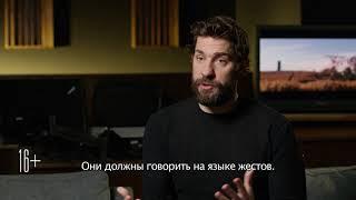 "Тихое место - Фичер ""Джон Красински"""