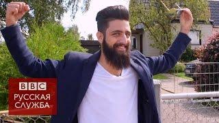 """Сирийский беженец советует: """"Не приезжайте в Швецию"""" - BBC Russian"""