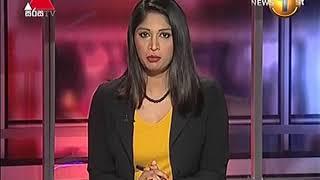 News 1st: Lunch Time Sinhala News | (10-08-2018)