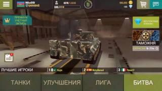 War machines Qarabağ klan Tiger Miko019 War machines.