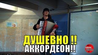 """Уличные музыканты. """"Аккордеон - виртуоз"""" - МИНСК - street music"""
