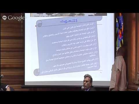 Prof Gaber Nassar