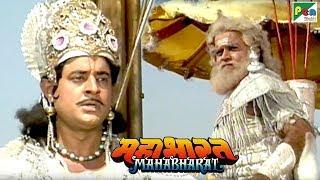 कैसे बच निकले युधिष्ठिर द्रोण की चाल से? | महाभारत (Mahabharat) | B R Chopra | Pen Bhakti - Download this Video in MP3, M4A, WEBM, MP4, 3GP