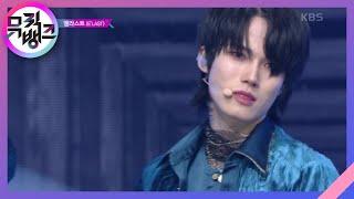 눈물자국(Tears of Chaos) - 엘라스트(E'LAST) [뮤직뱅크/Music Bank] 20201127