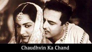 Chaudhvin Ka Chand -1960