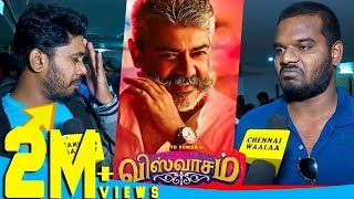 Viswasam Movie Public Review"