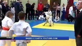 В Новгородской области проводится проверка по факту драки на детском турнире по дзюдо