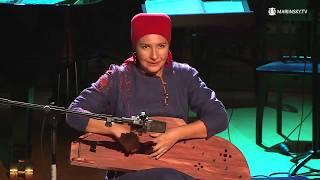 Ирина Пыжьянова – Стреловая песня